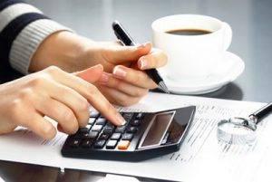 Порядок исчисления земельного налога