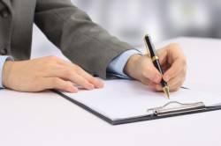 Федеральным законом о государственной регистрации юридических лиц