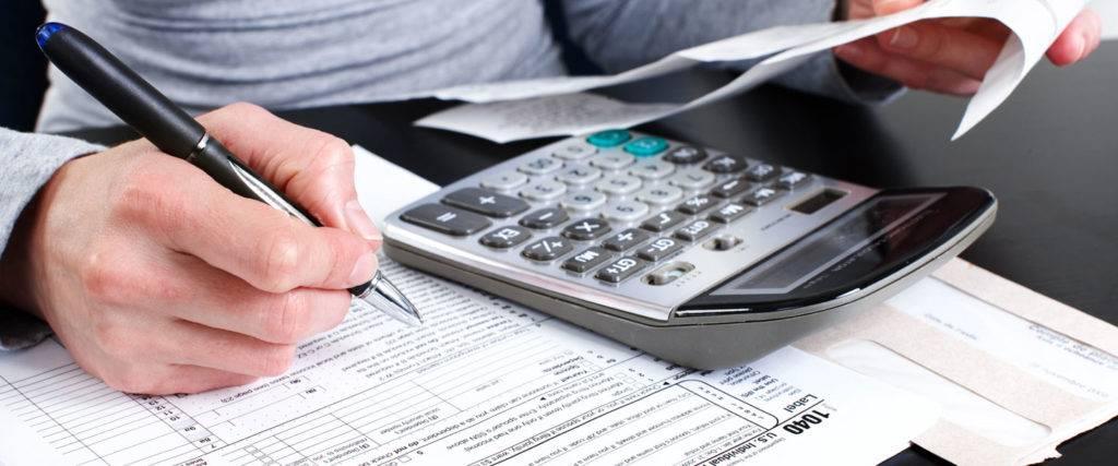 Налог на прибыль на осно