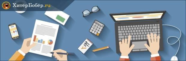 Как заполнить бухгалтерский баланс