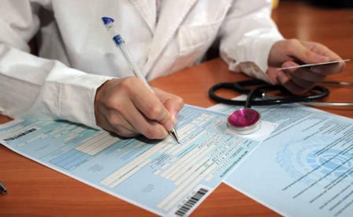 Берется ли больничный лист в расчет отпускных