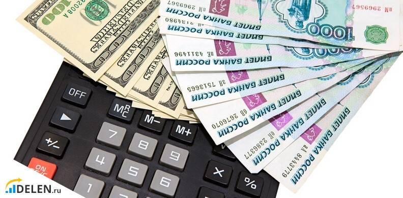 Кредит в сбербанке для бизнеса