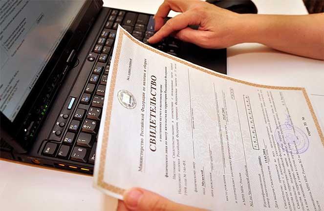 Регистрация ип не по месту регистрации