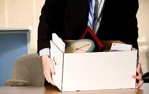 Оплата за неотгуленный отпуск при увольнении