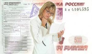 Оплачиваются ли выходные дни в больничном листе