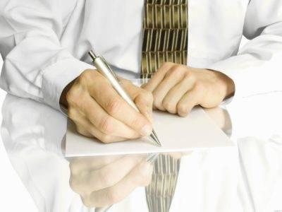 Докладная записка о некорректном поведении сотрудника образец