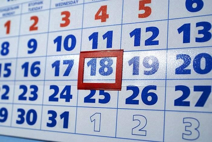 Как посчитать отпускные дни за отработанное время