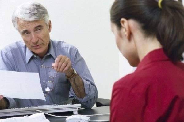 Перечень документов необходимых при приеме на работу