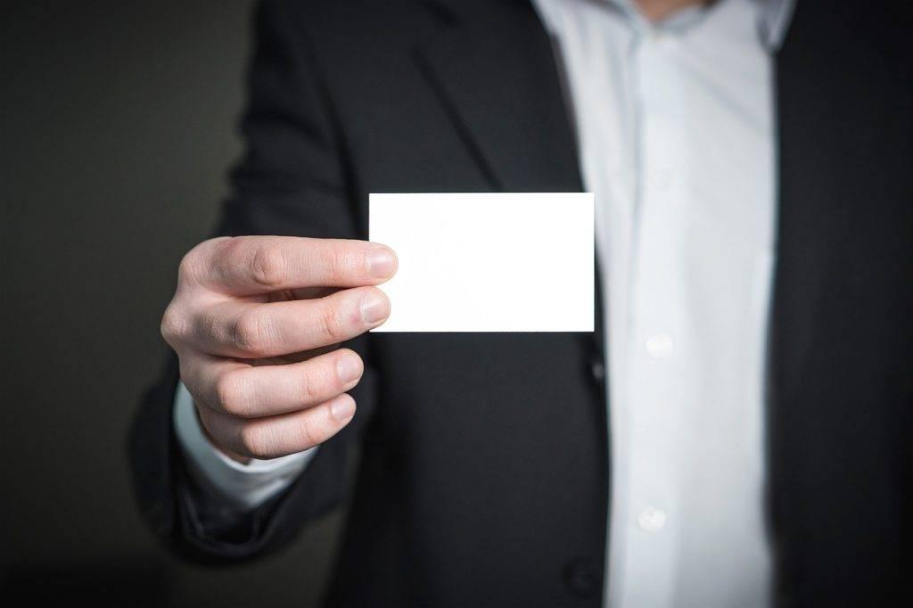 Что такое карточка предприятия