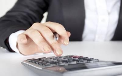 Начисления на заработную плату