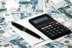 Расчет средней заработной платы для отпускных