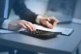 Понятие бухгалтерской отчетности