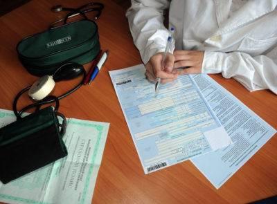 Пишут ли в больничном листе диагноз