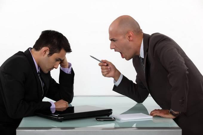 Жалоба на сотрудника за хамское поведение образец