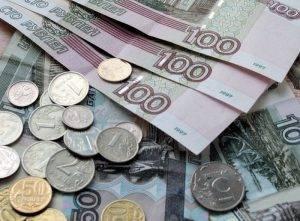 Как считать среднюю заработную плату