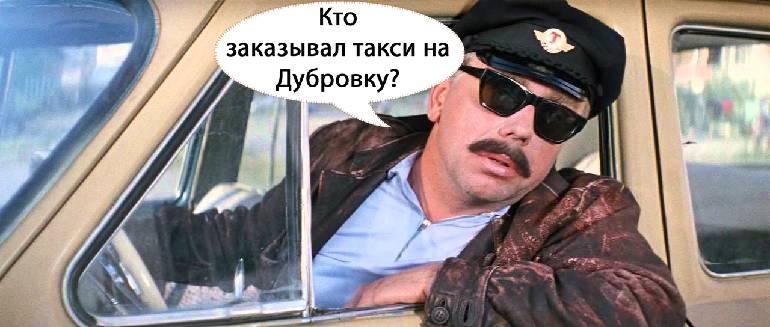 Нужна ли лицензия на такси
