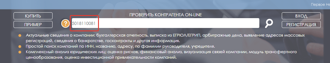 http://ppt.ru/images/news/137744-6.png