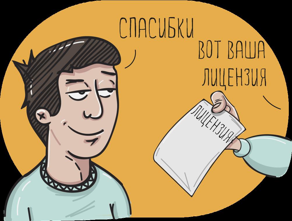 Регистрация ип виды деятельности
