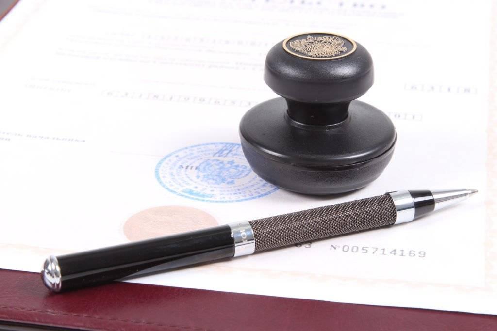 Закон о предпринимательской деятельности