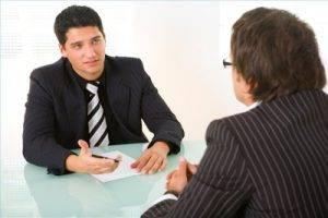 План собеседования при приеме на работу