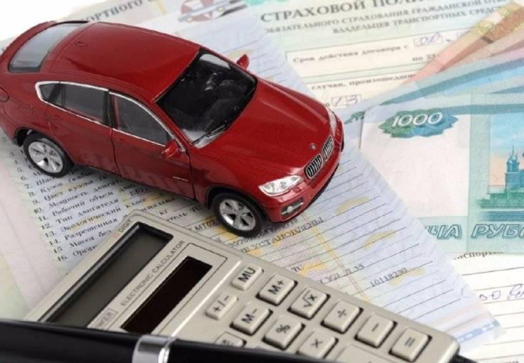 Возврат подоходного налога за покупку автомобиля