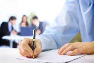 Докладная записка о несоответствии занимаемой должности образец