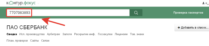 http://ppt.ru/images/news/137744-1.png