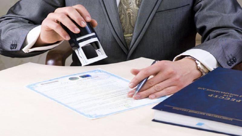 Как зарегистрировать печать ип в налоговой
