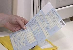 Больничный лист трудовой кодекс