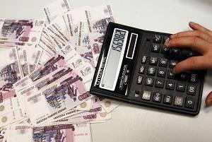 Номинальная и реальная заработная плата