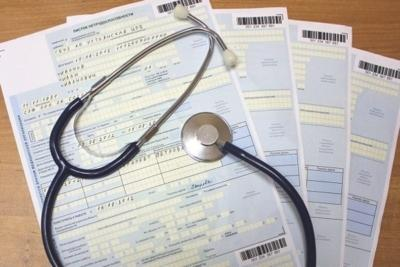 Пример больничного листа