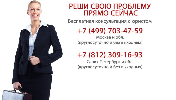 Договор на консультационные услуги