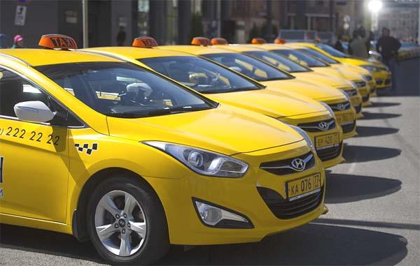 Как получить лицензию такси